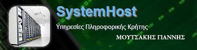 Systemhost